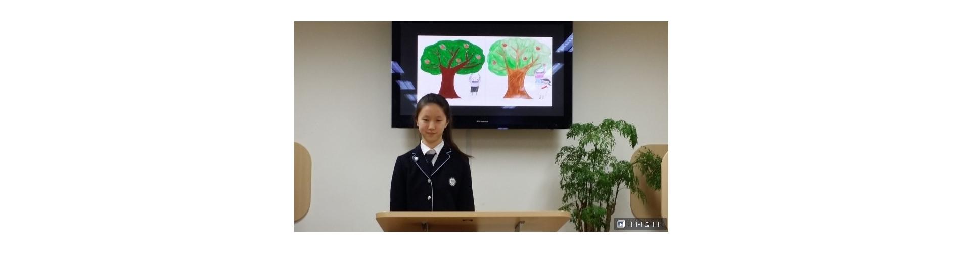 2013년 2학기 여호수아반 PBS-GBS 발표시간
