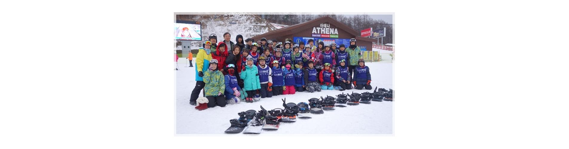 2014-02 스키캠프 -1