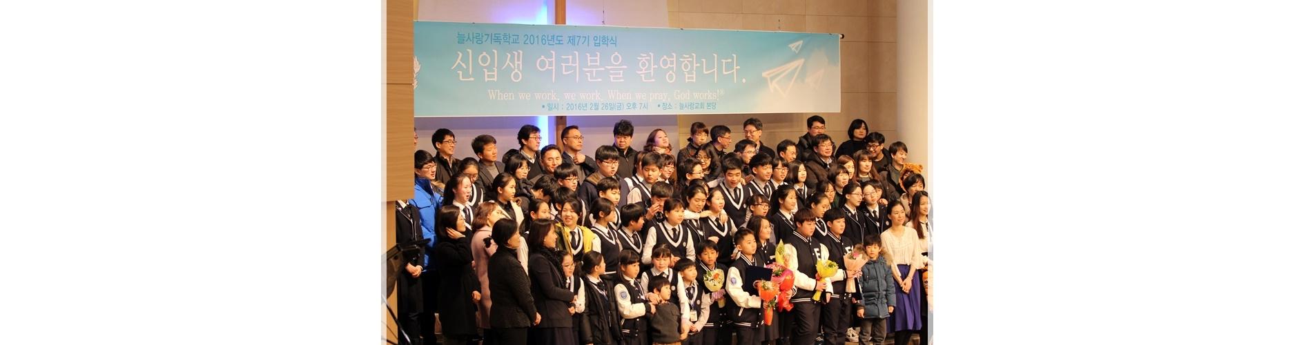2016-02-26 입학식