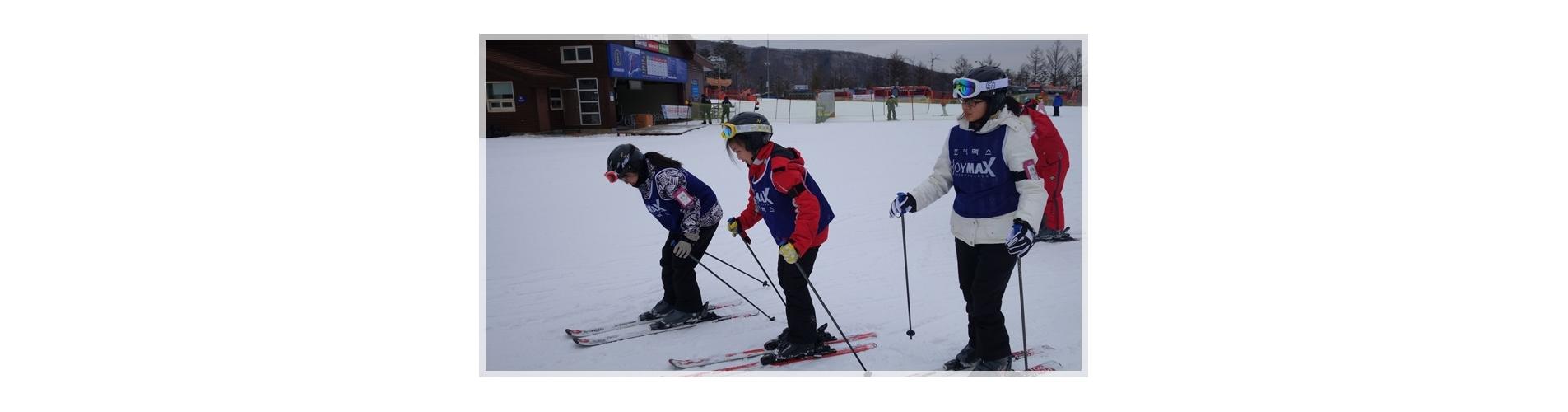 2014-02 스키캠프 -2