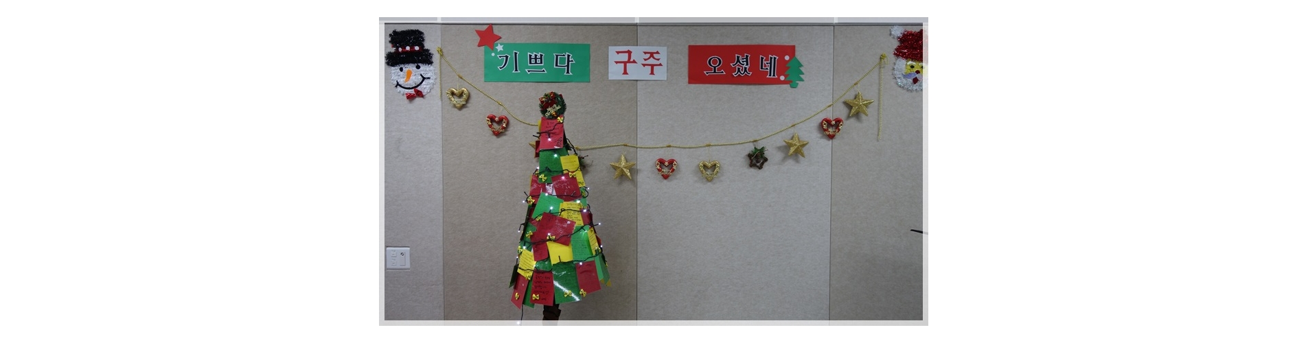 2014-12-19 종강식 및 종강파티