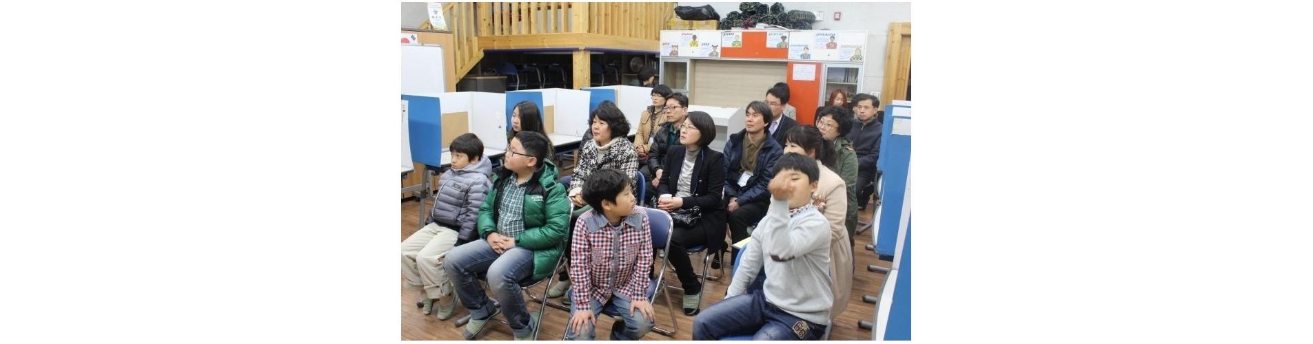 제4기 신입생 및 학부모 오리엔테이션