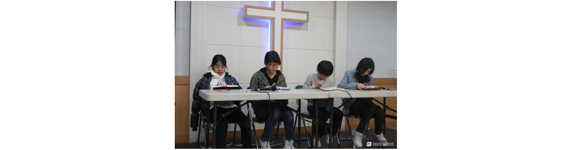 2013 1학기 개강 사경회