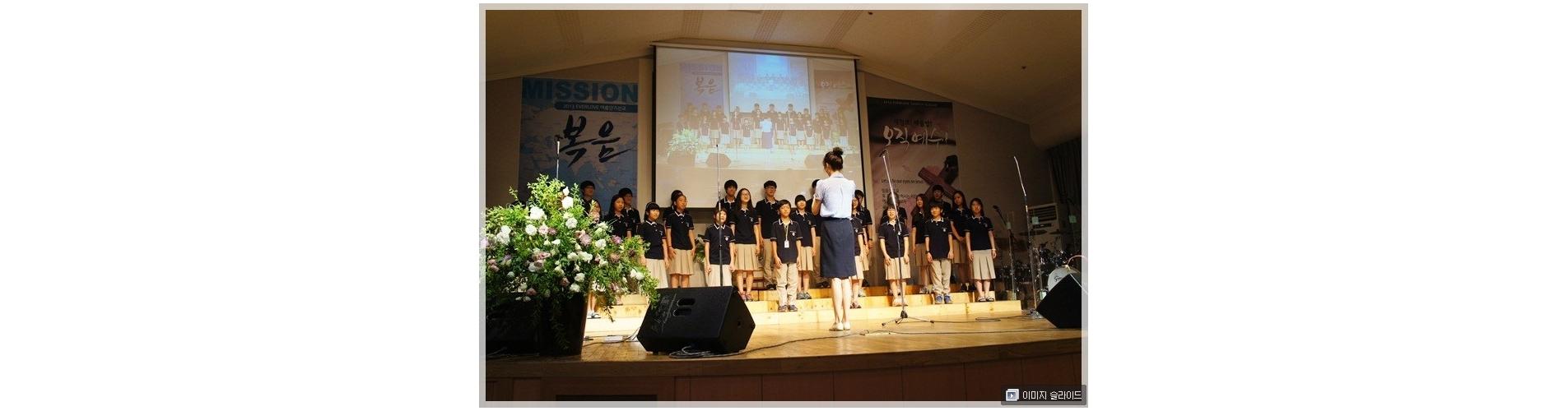 2013.7.19 종강 발표회