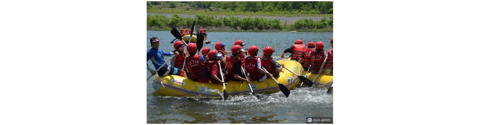 2013 봄캠핑(적벽강) 래프팅3