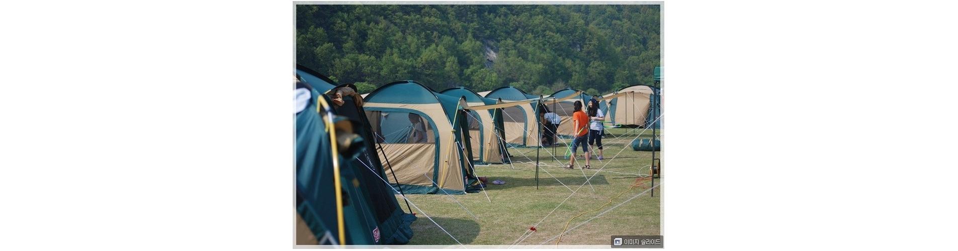 2013 봄캠핑-적벽강 Day 1-2