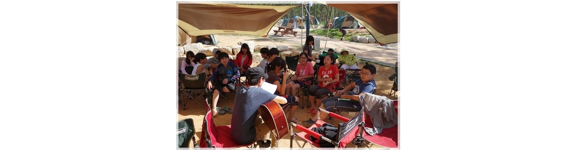 2013 가을캠핑 Day 3-2